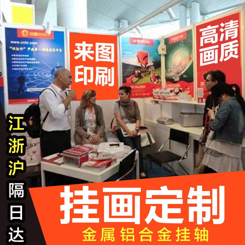 Плакаты / Постеры Артикул 643310937078