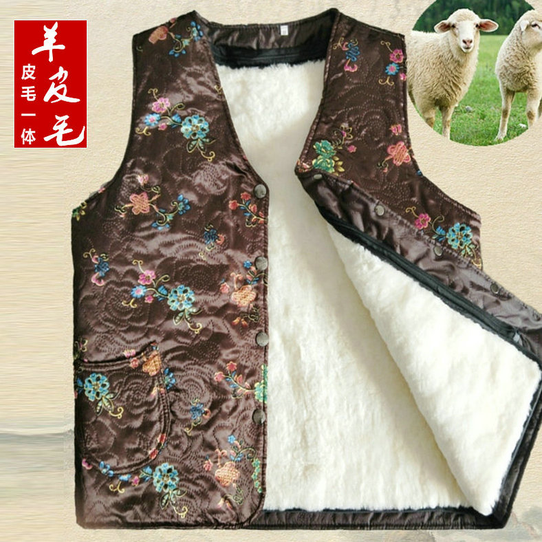 Womens middle school waistcoat, fur and fur in one year, grandmothers shoulder, mothers thickened vest, warm vest, wool and cotton in one year
