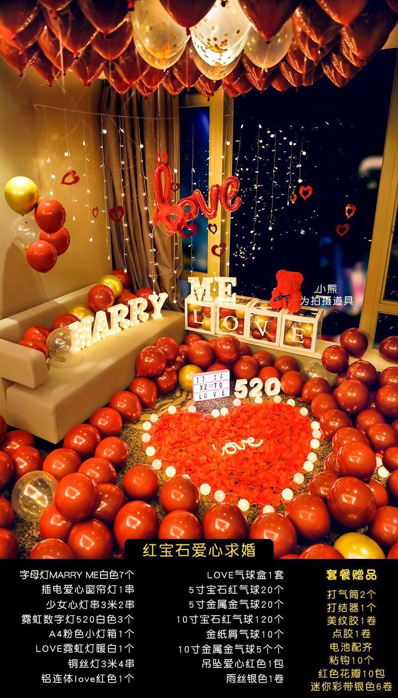 Proposal props light box room marry me KTV large letter neon light marryme proposal light.