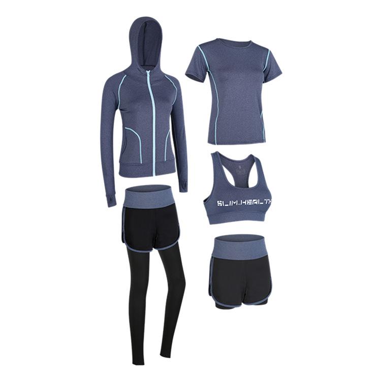 瑜伽服女套装健身房运动服套装女秋冬季网红专业跑步速干衣健身服