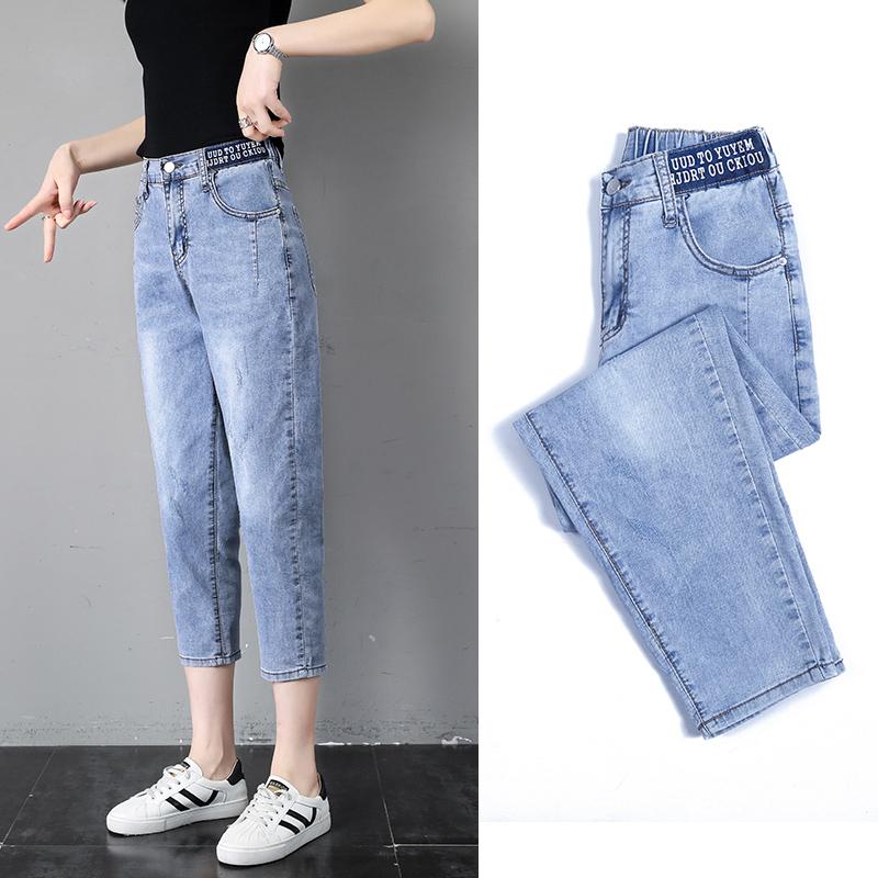 2021新款七分牛仔裤女夏薄款高腰宽松显瘦哈伦裤小个子萝卜裤长裤