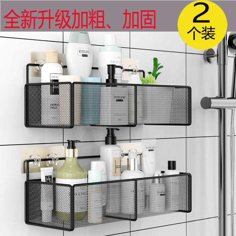 浴室卫生间置物架壁挂式厕所洗澡洗手间洗漱台免打孔墙上三角收纳