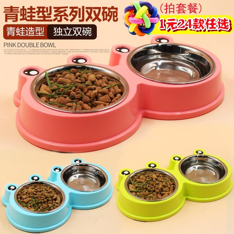 Water drinking device intelligent device pet automatic drinking rice Basin Integrated dog food box small self service Teddy trough