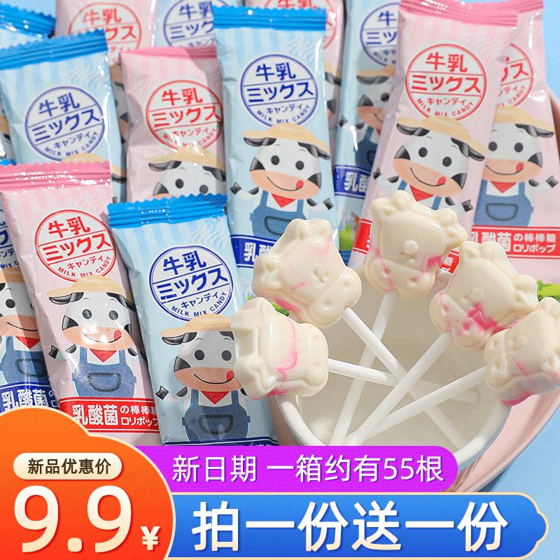 乳酸菌牛奶棒棒糖高颜值网红儿童宝宝幼儿园分享零食糖果礼盒散装