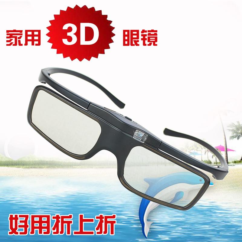 左右格式3D电影眼镜 可充电DLP投影仪立体 家庭投影机影院 大屏幕