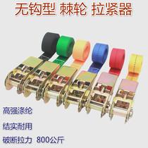 厘米宽货物捆绑带紧绳器货车绑带收紧器棘轮固定器拉紧器2.5