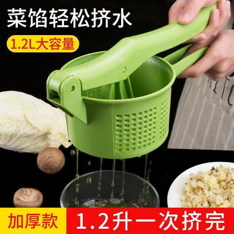 水果蔬菜脱水挤水器挤菜器手动榨汁压饺子馅挤菜水神器厨房小工具