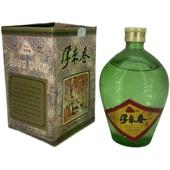 浮来春96年44度1瓶150元 拍4瓶 需要手提盒 两种盖随机发