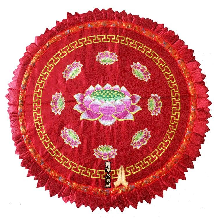 Подушки для медитации Артикул 640716587416