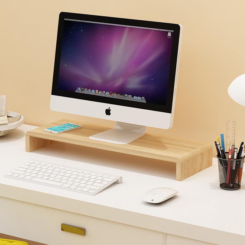 中國代購 中國批發-ibuy99 笔记本电脑 办公室电脑架子增高显示器底座电视增高架托支架笔记本桌面垫高架