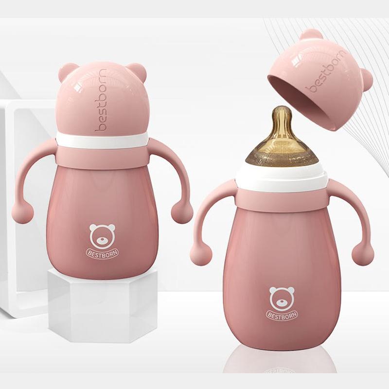 婴儿保温杯奶瓶初生多功能刻度保暖幼婴防漏小号保温瓶迷你喂奶