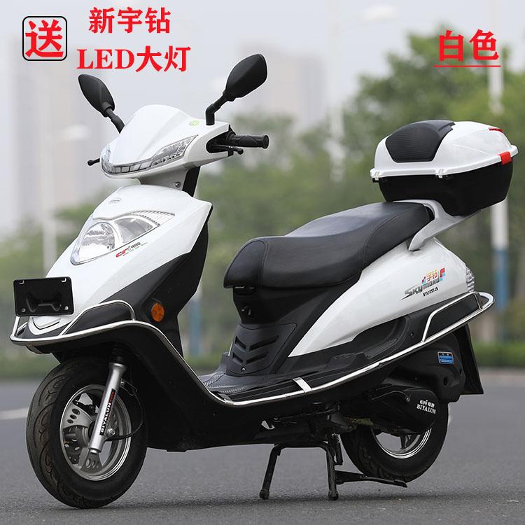 全新踏板摩托车整车125cc宇钻款国四电喷助力燃油车男女通用