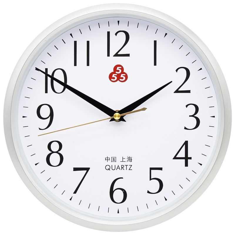 Часы на стену Артикул 648390734351