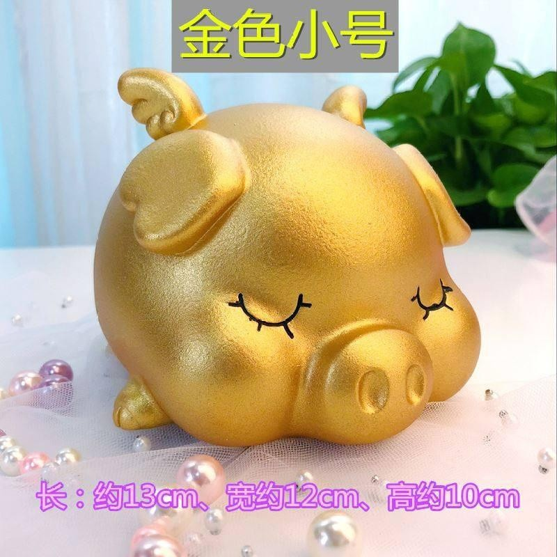Change adults decorate college students girls piggy bank Japanese storage tank family adult girls Japanese version family