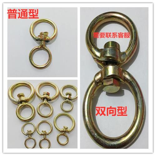 Thickened swivel ring, symmetrical swivel ring, J, moving sling, 8, reinforced swivel ring, hunting live thick ox shaped ring, dog ring, 6mm