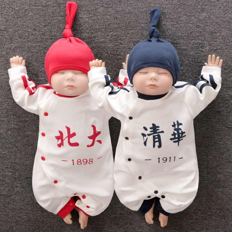 我爸超帅网红婴儿服装妈超正双胞胎可爱纯棉宝宝春装新生儿连体衣