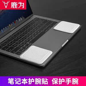 笔记本护腕贴白色办公室舒适打字键盘手托鼠标手护腕垫黑色
