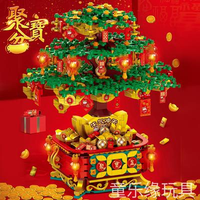 乐高新年夜饭积木女孩子拼装玩具益智成年聚宝盆发财树过年系列男