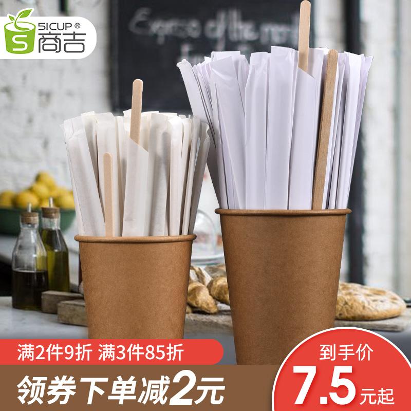 商吉独立装木质咖啡搅拌棒热饮一次性搅棍棒奶粉蜂蜜搅拌棒500只