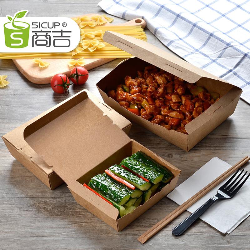 商吉 牛皮紙長方形快餐盒一次性打包盒便當盒食品包裝盒飯盒100隻