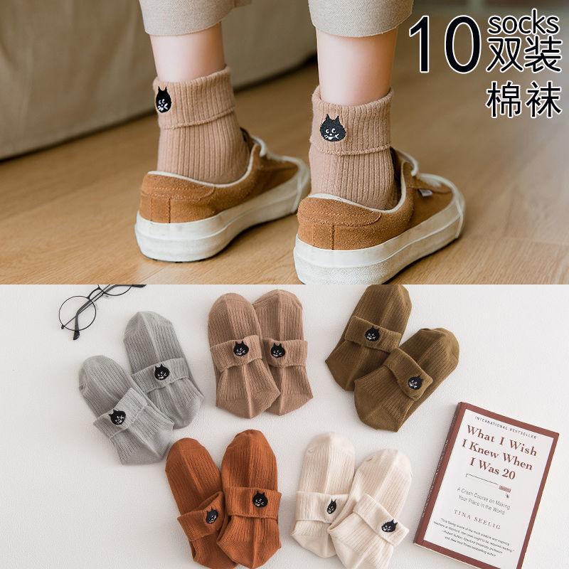 袜子女韩版中筒秋冬长袜子女可爱日系袜子ins女长筒堆堆袜子19
