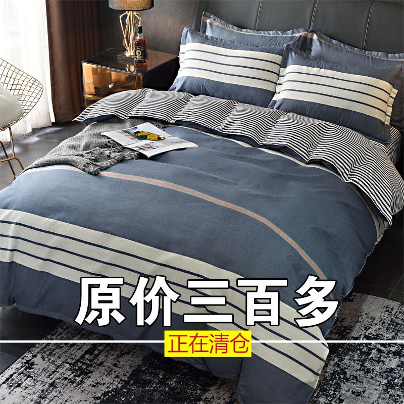 纯棉四件套100全棉简约1.8米床单