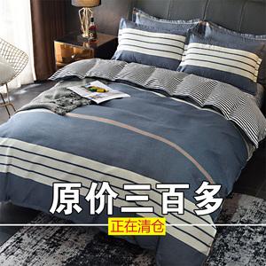 纯棉四件套100全棉夏季床上用品床单被套18米双人被罩床上4件套