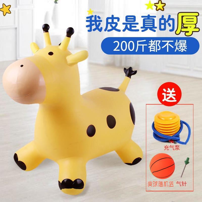 儿童充气玩具彩绘狗跳跳马 加大加厚防爆儿童骑马玩具跳跳狗皮马