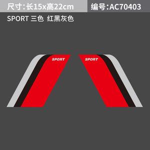 个用于星用广汽吉奥适朗GvP150轮眉装饰贴适性改装潮牌叶子板车