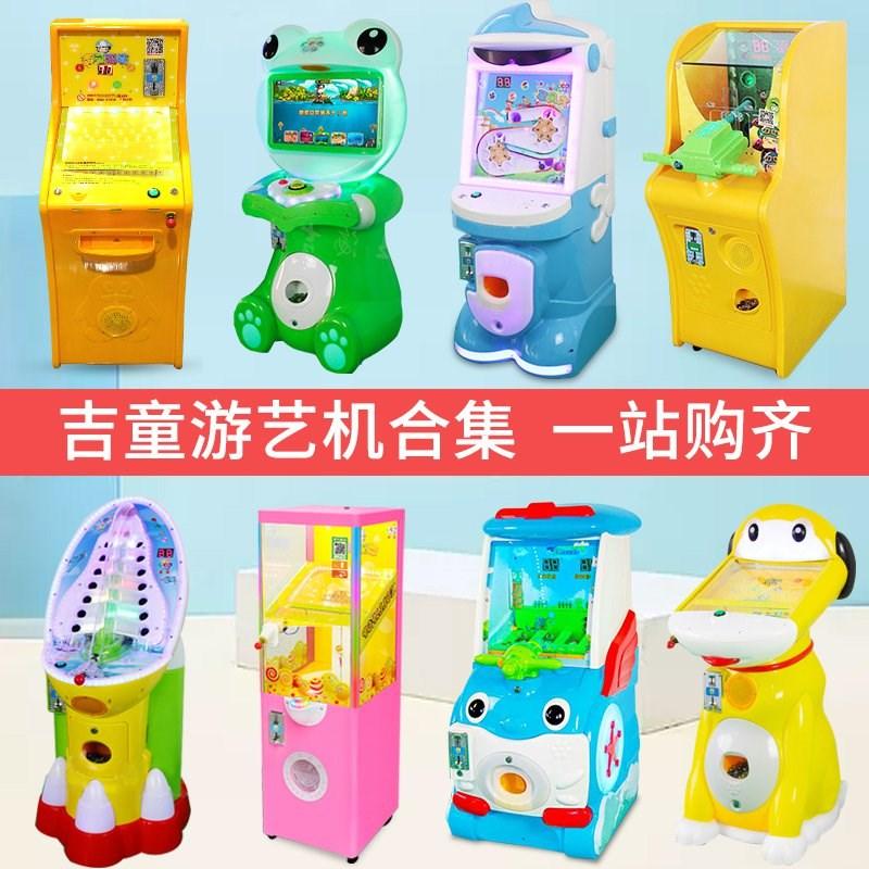 Игровые автоматы Артикул 640745189211