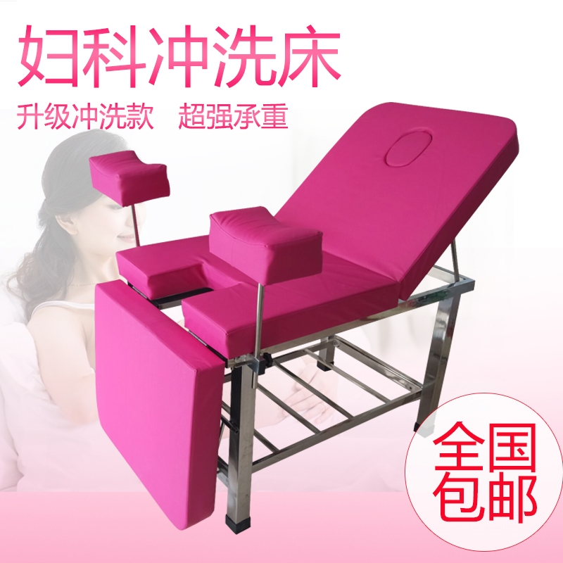 Do private bed gynecological test bed private gynecological examination bed high grade multifunctional folding gynecological clinic
