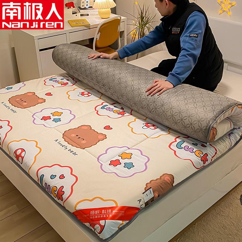 南极人1.5家用双人1.8米家用睡垫