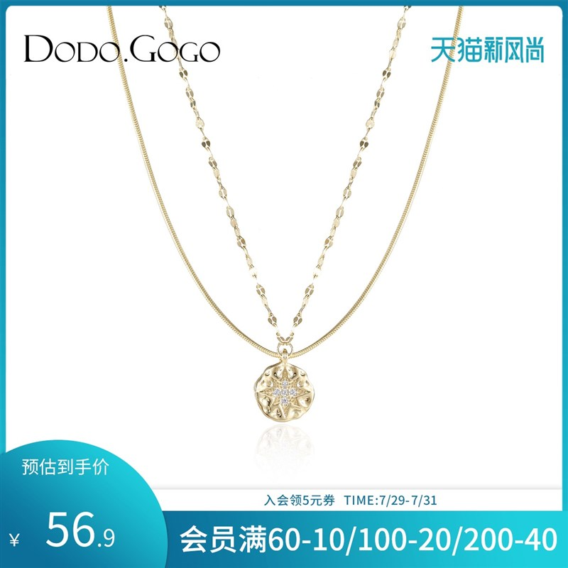 Multi layer overlapping Necklace g womens fashion clavicle chain niche design sense of light luxury hip hop cool style sweater chain accessories