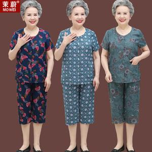奶奶夏装纯棉绸套装中老年人短袖T恤女妈妈居家服太太开衫睡衣服