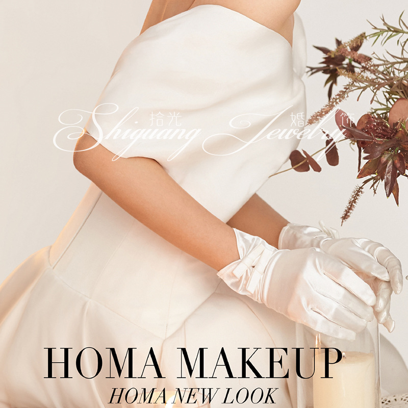 结婚白色婚纱红色蕾丝红手套法式超仙G婚森系缎面复古新娘秀禾长