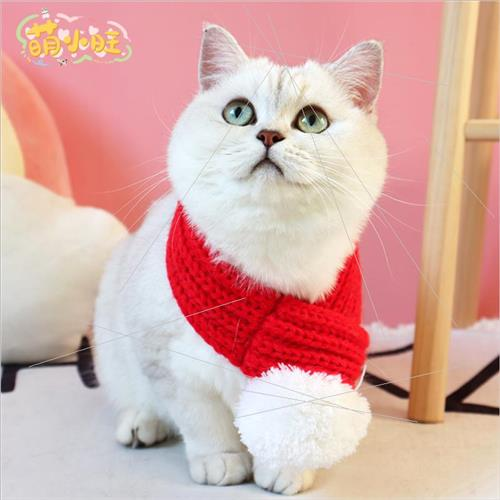 F [mengxiaowang] Christmas ball n scarf pet cat and dog New Year Festival small and medium sized dog Teddy cat