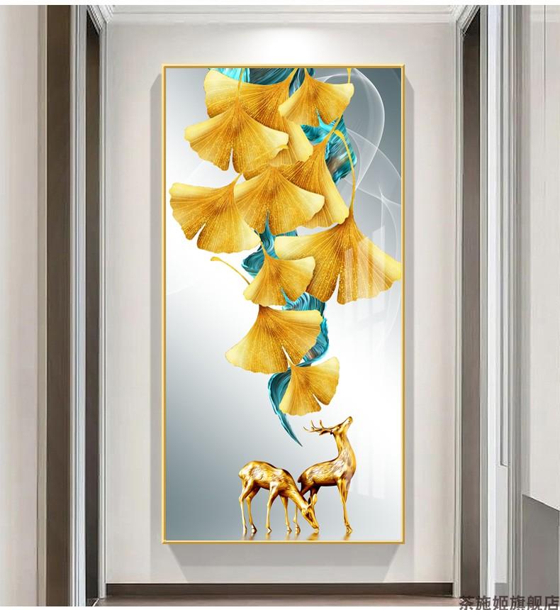 入户客厅玄关装饰画北欧现代简约竖版走廊尽头背景墙壁画过道挂画