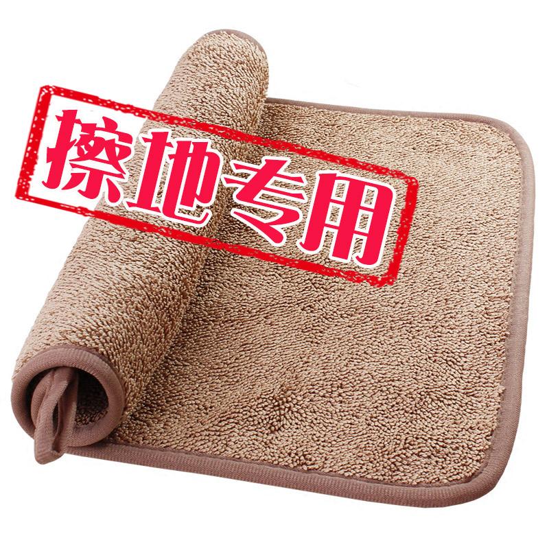 过年打扫卫生抹布家居清洁用品工具大扫除搞卫生擦玻璃丝绒地板新