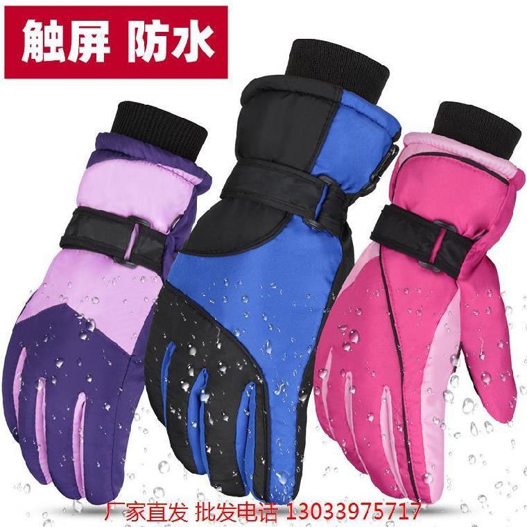 中國代購|中國批發-ibuy99|手套|。女款防寒手套厨房家用加绒加厚爸爸男士防水棉耐用卡通新款手套