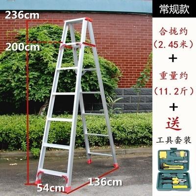 梯家用金合金步步双侧四楼梯字合25人梯子工程人内阁铝阁楼加厚