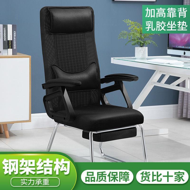 Офисные стулья / Компьютерные кресла Артикул 639182444509