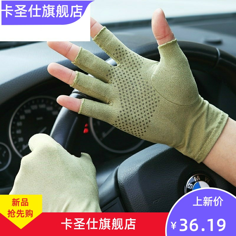 Finger thin hand sweat easy to drive thin gloves mens thin breathable Summer Half Finger summer anti slip off-road fashion