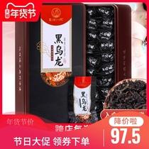 500g黑乌龙茶木炭油切茶叶乌龙茶解腻礼盒装共1送1买