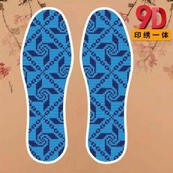 棉布回收纯手工十字绣扇子简单好图案成品半鞋垫带针线自己不臭。