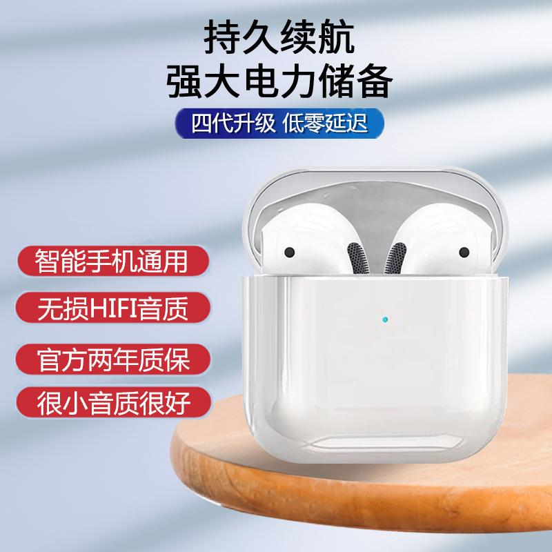 苹果华为 vivo小米iphone oppo耳机评价好不好
