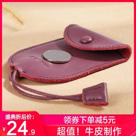 女士牛皮超薄钥匙包创意韩国可爱抽拉式迷你小巧通用汽车锁匙包男图片