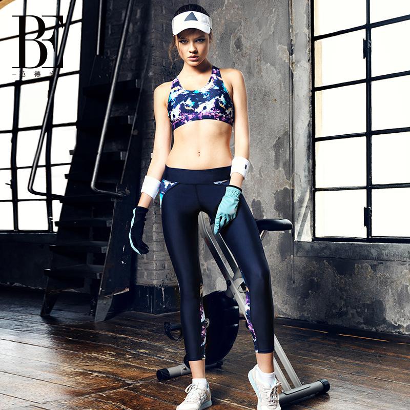 Be Van der Ann Yoga suit ins slim tight pants womens short vest sports fitness running suit