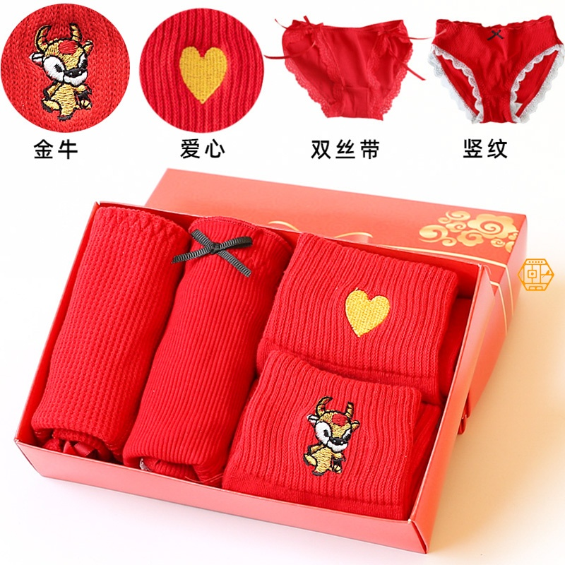 Socks, red gift, underwear, ox new year suit °  Aun socks mens intimate underwear gift box set couple presents exquisite box gift eyoun antibacterial