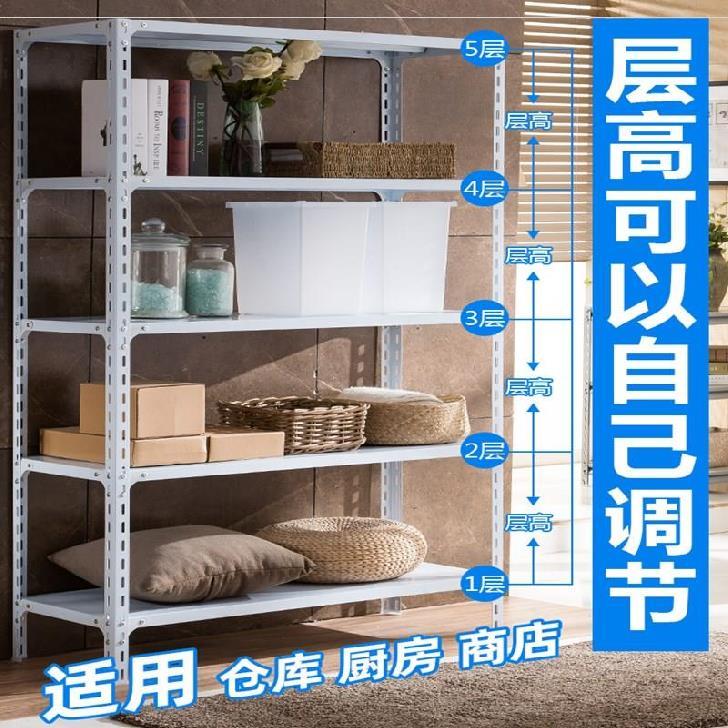 可拆卸商店储藏室展台五层省空间储物架家庭货架置物架家用可调节
