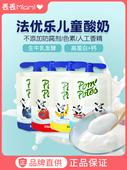 pompotes法优乐进口宝宝酸奶 婴幼儿童零食常温酸奶高钙1岁无添加